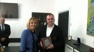 b_300_0_16777215_00_images_bugarska-ombudsmanka.jpeg
